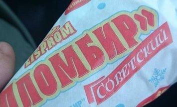 Sovietskij Plombir
