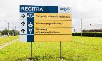Regitra (asociatyvi nuotr.)