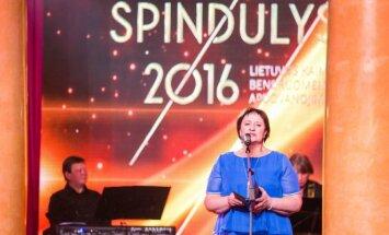 Spindulys 2016