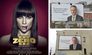 Filmo Zero III plakatas