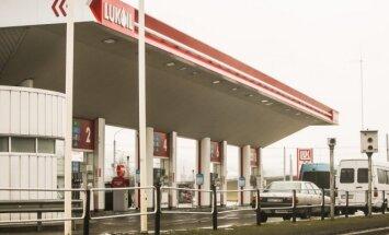Lukoil petrol station
