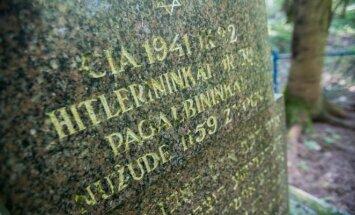 Žydų žudynių vieta Vėliučionyse