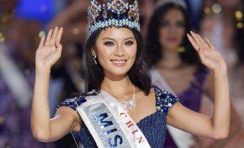 Yu Wenxia