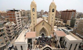 Išpuoliai Egipte