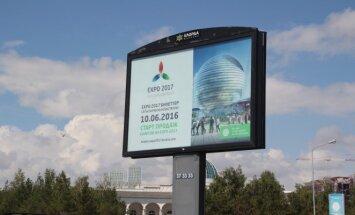 Astana laukia kitais metais čia vyksiančios Expo pasaulinės parodos