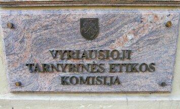 Vyriausioji tarnybinės etikos komisija, VTEK