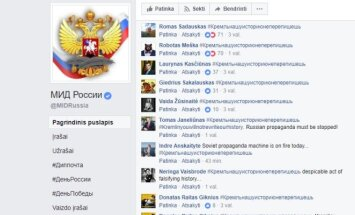 Lithuanians responding to Russian MFA attempts to misinterpret facts about the post-war guerrilla action in Baltic states on Facebook