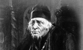 Ivanas Rūstusis