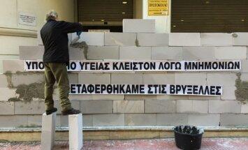 Užmūryta Sveikatos apsaugos ministerija Atėnuose