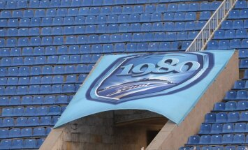 Stadionas Sankt Peterburge