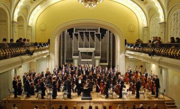 Lietuvos nacionalinis simfoninis orkestras, Juozas Domarkas, Filharmonija