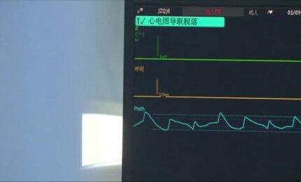 baklažanų hipertenzija