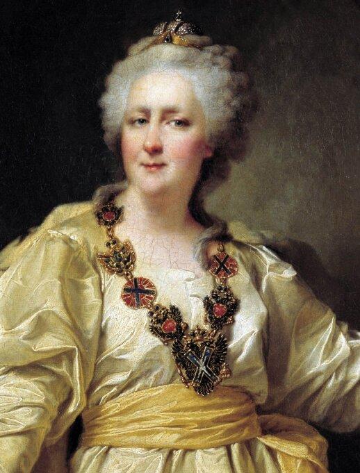 Imperatorienė Jekaterina I