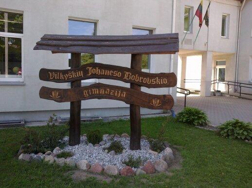 J. Bobrovskio gimnazija