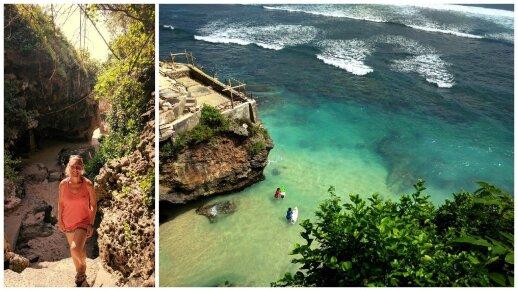Blue Point Beach Balio saloje, Indonezija