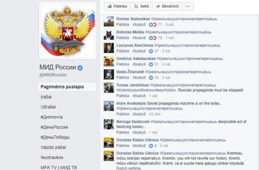 Išsiuntė žinutę Rusijai, ką mano apie istorijos klastojimą