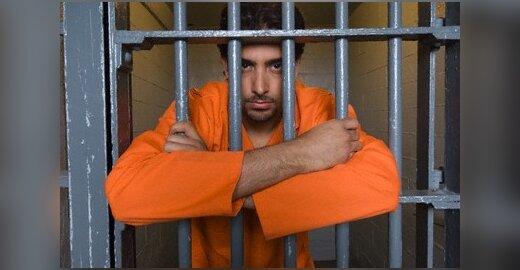 Kalėjimas, kalinys, kalėti