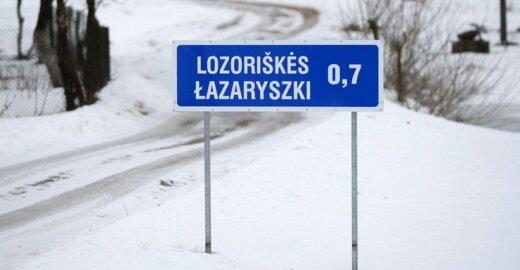 Kelio ženklas Lozoriškės 0,7