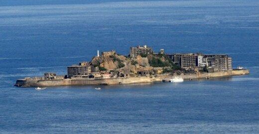Hašimos sala