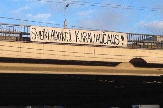 Караляучюс перевод с литовского