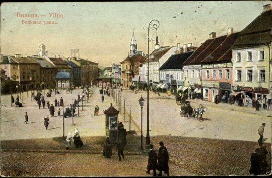 Vilniaus elektrinės istorija: rusai labai bijojo, kad vokiečiai visą miestą apjuos įelektrinta tvora