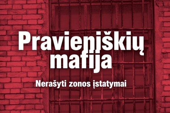 """Dainiaus Sinkevičiaus knygos """"Pravieniškių mafija"""" viršelis"""