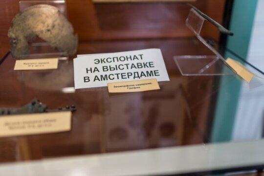 Куда пропали золото и тайны Черного моря?