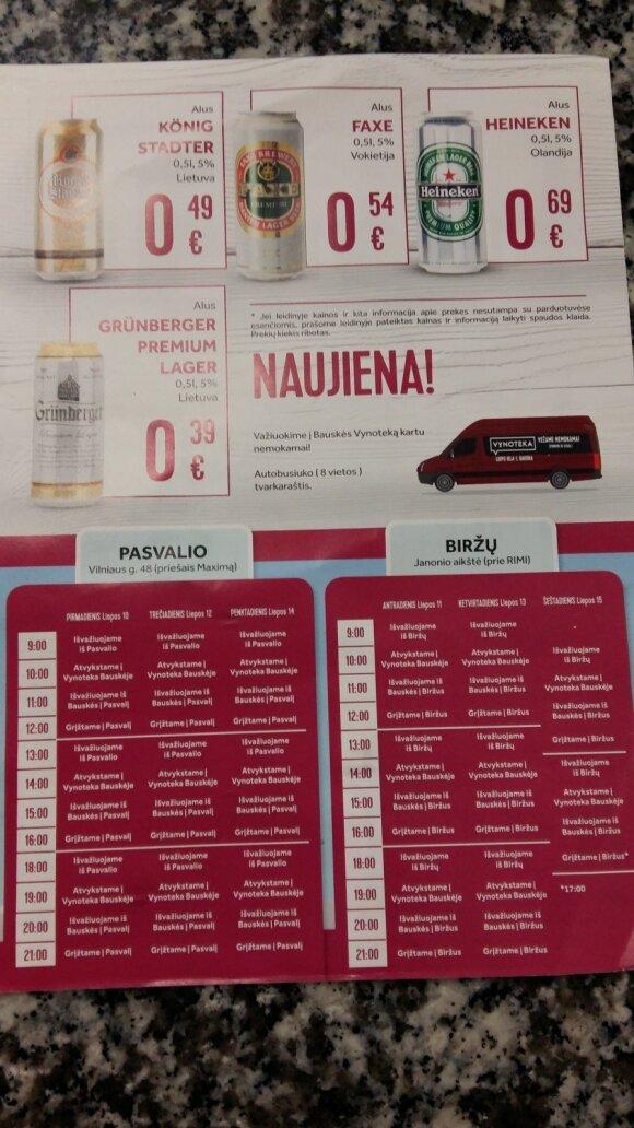 Бесплатные поездки за алкоголем в Латвию: разница в цене очевидная