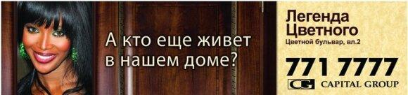 Paviešino, kokius prašmatnius namus turi geriausias Kremliaus melagis