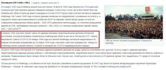 Po Krymo taikosi į Klaipėdą: ką Stalinas dovanojo lietuviams, tą galima atsiimti