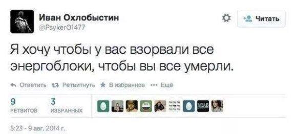 Garsaus Rusijos aktoriaus žinutė ukrainiečiams: noriu, kad visi išmirtumėte