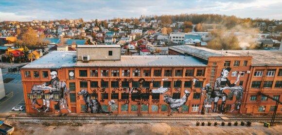 """""""Drobės"""" fabriko fasadas Šančiuose (aut. T. Šimkus), nuotraukos aut. A. Aleksandravičius."""