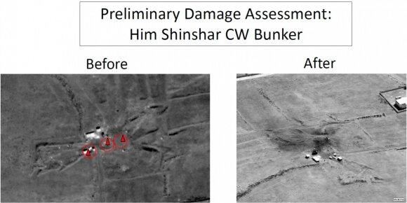 """Him Shinshar"" cheminių ginklų bunkeris"