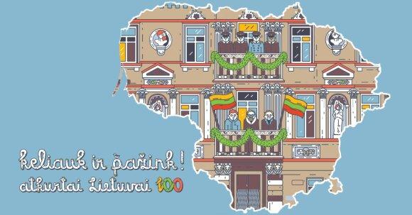 """Virtualus """"gidas"""" pagelbės planuojant keliones po Lietuvą"""