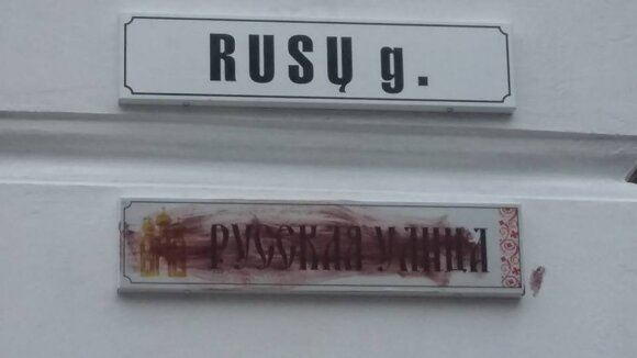 Akt wandalizmu po odsłonięciu polskiej i rosyjskiej tabliczki, zamieszanie ws. Szkoły im. Lelewela i inne w tym tygodniu