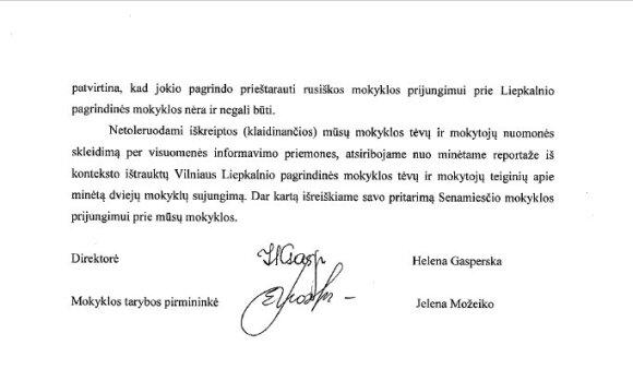 List Szkoły na Lipówce