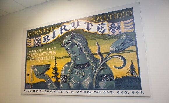 """""""Birutės"""" mineralinio vandens reklaminis plakatas. Dailininkas – M. Dobužinskis"""