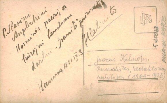 Ekonominės karių bendrovės fotoateljė. Nuotrauka. Juozas Keliuotis. 1931