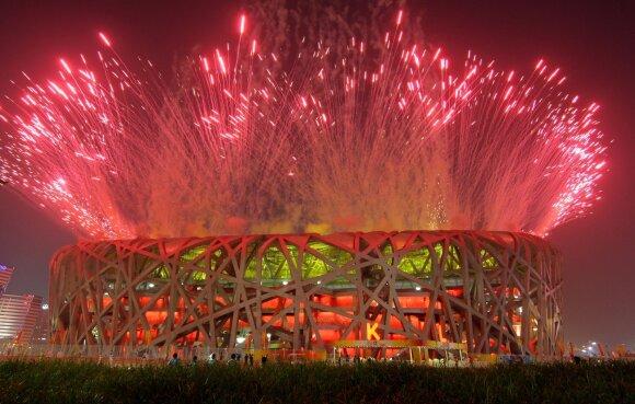 Nacionalinis Pekino stadionas