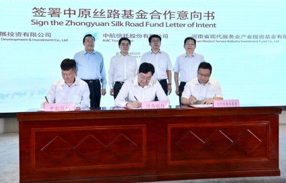 HNCA renginys 2017 rugpjūtį Žangdžou, kur pasirašytas papildomas memorandumas