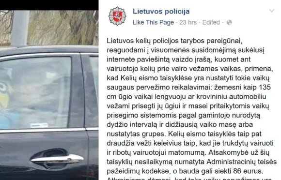Policija feisbuke priminė taisykles