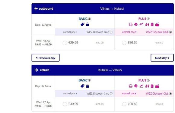Iš Vilniaus į Kutaisį į abi puses – už 49 eurus