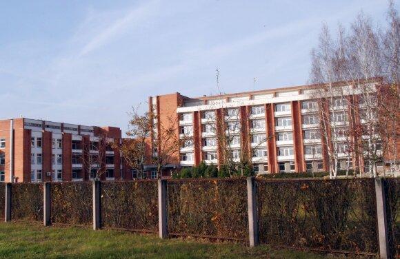 Kupiškio ligoninė