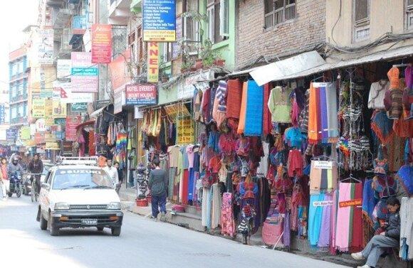 Parduotuvė Katmandu
