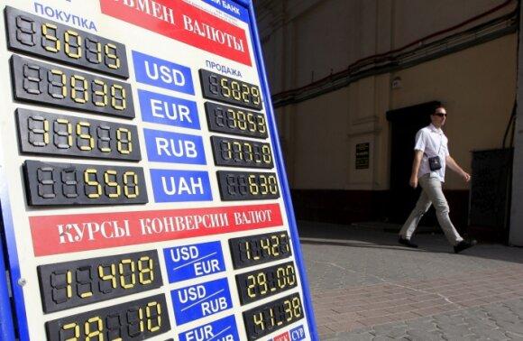 Valiutos keitykla Baltarusijoje