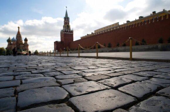 """<strong style=""""color: #ff0000;"""">Россия при Путине.</strong> У подножия """"Исламского государства"""" - следы КГБ, ФСБ и ГРУ?"""