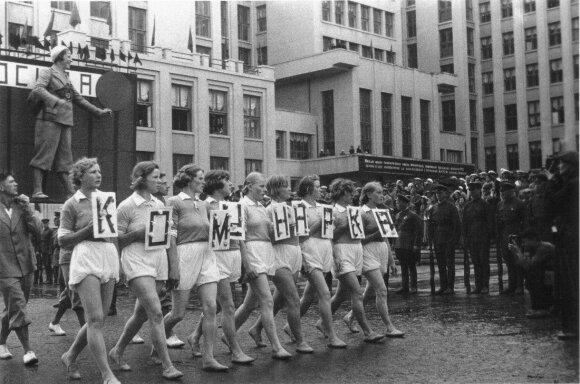 Sovietinis apatinis trikotažas