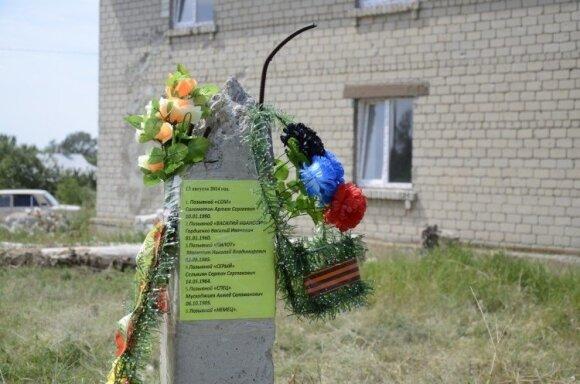 """Иловайск три года спустя: восстановленная школа, дома """"от России"""" и бесстрашие на 3,5 тысячи рублей"""