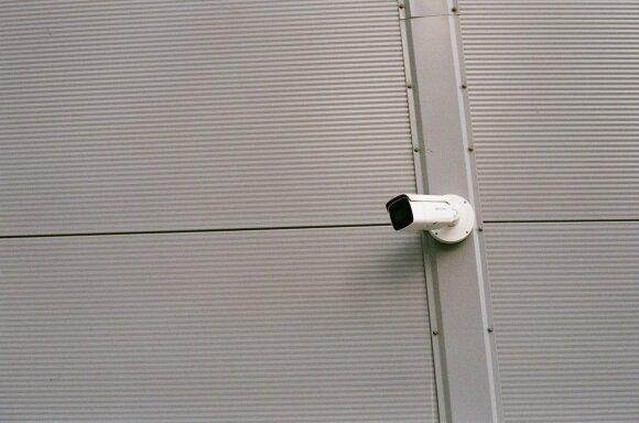 Apsaugos kamera