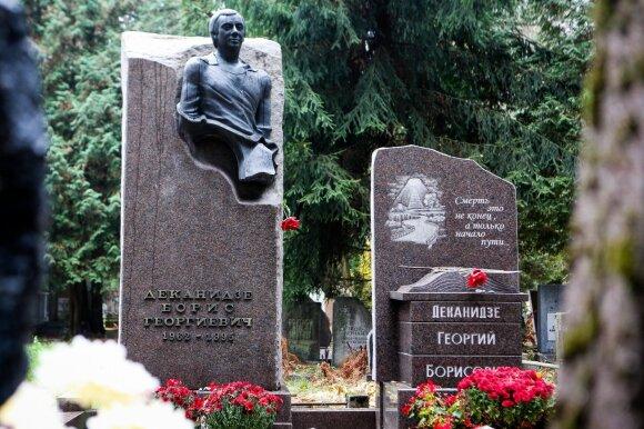 Dekanidzės kapas